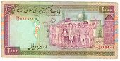 2000 Riel Bill Of Iran