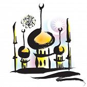 picture of jawi  - Vector Illustration of Mosque Translation of Jawi Text - JPG