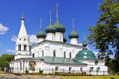 Church Saviour On City Russia