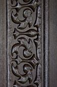 Fragment Beautiful Carved Brown Wooden Door