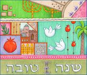 stock photo of hebrew  - Artistic and colorful Rosh Hashanah Greeting with Shana Tova text in Hebrew - JPG