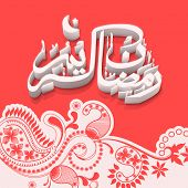 Arabic islamic calligraphy of text Ramadan Kareem on floral design decorated pink background for holy month of Ramadan Kareem.