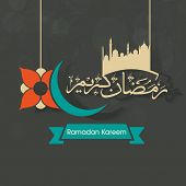 Creative greeting card or invitation card design for holy month of Ramadan Kareem with arabic islamic calligraphy, blue moon, mosque design on grey background.