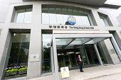 Hongkong-May 05:The office building of The Hong Kong Jockey Club in Hong Kong on May 05,2014.