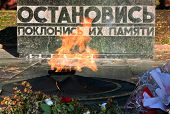Burning Eternal  Flame In Pyatigorsk.