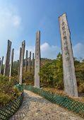 stock photo of lantau island  - Wisdom path at Lantau Island Hong Kong China - JPG