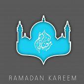 Arabic Islamic calligraphy of text Ramadan Kareem in Mosque design on grey background for Ramadan Kareem.
