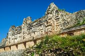 pic of quadrangles  - Nunnery Quadrangle in Uxmal jungle  - JPG