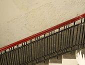 Red Rail