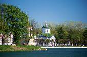 Kuskovo Church And Bell Tower