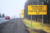 Moscow  Area, Russia, November, 15, 2014: Guide sign, indicated the dangerous part of a road.