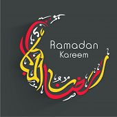 pic of arabic calligraphy  - Arabic Islamic calligraphy of colorful text Ramadan Kareem on abstract grey background - JPG