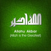 Arabic Islamic calligraphy of dua(wish) Allahu Akbar (Allah is the greatest) on abstract  background