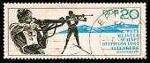 Gdr Stamp, Biathlon World Championship