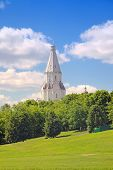 Temple In Moscow In A Park