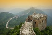 picture of old stone fence  - Great Wall of China - JPG