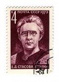 USSR - CIRCA 1973: An USSR Used Postage Stamp showing Portrait of Russian  Communist Revolutionary Elena Stasava, circa 1973.
