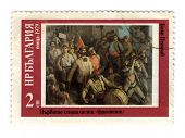 BULGARIA - CIRCA 1979: A stamp printed in BULGARIA shows paint by Boyan Petrov,