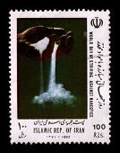 IRAN-CIRCA 1992:A stamp printed in IRAN shows image of the World Day Of Striving Against Narcotics, circa 1992.
