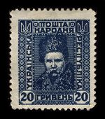 UKRAINE-CIRCA 1990:A stamp printed in UKRAINE shows image of Taras Hryhorovych Shevchenko (March 9 1814 - March 10 1861) was a Ukrainian poet, artist and humanist, circa 1990.