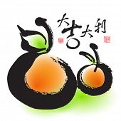 Vector Chinese New Year Ink Painting of Tangerines Translation of Chinese Text: Auspicious