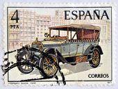 ESPAÑA - CIRCA 1977