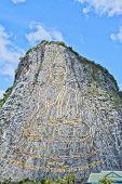 image of chan  - Khao Chee Chan Temple at Pattaya on sky - JPG