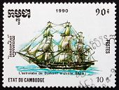Postage Stamp Cambodia 1990 Astrolabe, French Exploration Ship