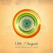 stock photo of indian independence day  - Glossy icon in national flag colours with ashoka wheel on grungy brown background for 15th of August - JPG