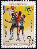 Postage Stamp Cambodia 1983 Basketball