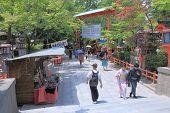 Japanese Summer festival Kyoto Japan