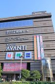 Kyoto Avanti shopping mall Japan