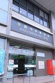 Kyoto Central Post Office Japan