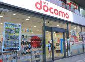 NTT Docomo shop in Japan