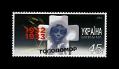 Ukraine - Circa 2003: Cancelled Stamp Printed In Ukraine Shows Famine Of 1932-33 In Ukraine, 2003