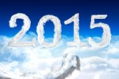 2015 against cloud arrow