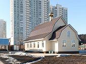 stock photo of nicholas  - The Church of Nicholas the Tsar - JPG