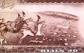 Iraninan 10 Rials Background
