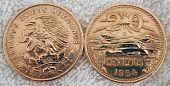 moneda de 20 centavos de 1954