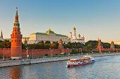 Moscow Kremlin at sunset