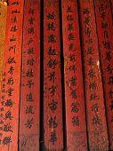 Malaysia - Kuala Lumpur - Chinese Temple Chan See Shu Yuen   (large format photography)