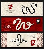image of chinese new year 2013  - 2013 Chinese New Year of the Snake brush style illustration banners set - JPG