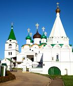 picture of ascension  - Pechersky Ascension Monastery Nizhny Novgorod in Russia - JPG