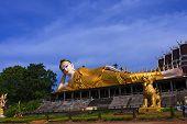 Wat Phra That  Suthon