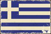 Greek grunge flag. Vector illustration