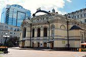 The National Opera Of Ukraine, Kiev