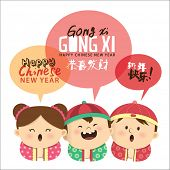 Lunar Chinese New Year Greeting Card. Cartoon character Chinese kids with speech bubbles. Chinese translate: Prosperity Chinese New Year