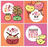 Set of Chinese New Year card. Chinese translation: Auspicious, Happy Lantern Festival, Prosperity & Happy New Year