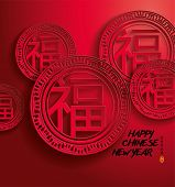 Vector Chinese New Year Paper Graphics. Translation of Chinese Calligraphy: Good Fortune & Get Lucky Coming Year. Translation of Stamps: Good Luck
