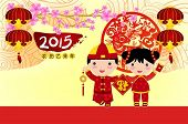 Happy chinese new year ,cartoon children boy girl
